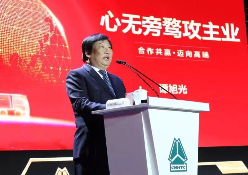 目标40万辆!攻主业、创一流、推国六,中国重汽2019启新程