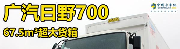 [静态测评]能让香港政府买单 中国重汽H