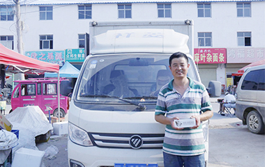 蔬菜水果商刘享贤:压力再大,有祥菱物流之星在就有动力