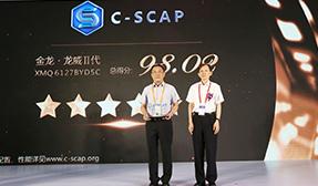 """龙威II代以行业最高分  荣膺""""中国超五"""