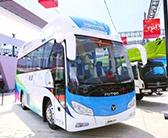氢能源持续发力,福田欧辉氢燃料电池客车