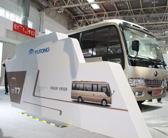 宇通客车:集团建电动卡车 将与客车产生