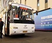 海格客车完美服务首届进博会