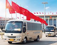 第14届全国政府采购集采年会在京召开