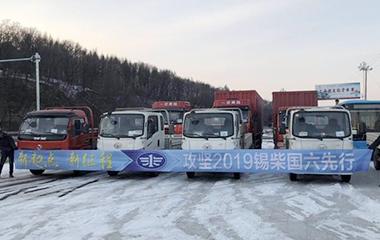 解放发动机事业部以绿色国六产品擎起中国蓝天梦