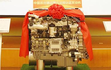 玉柴国六T4配套领域大幅拓展,重型燃气动