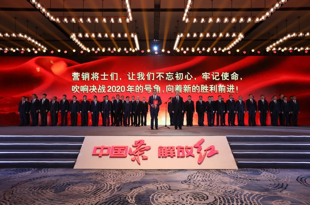 相聚英雄之城,勇启英雄征程 一汽解放2020商务年会在南昌隆重举行