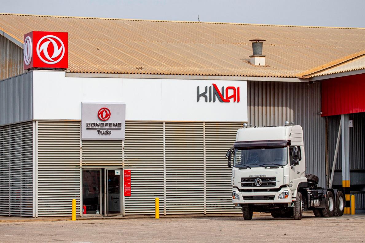 可靠东风,扬帆海外 ——东风商用车安哥拉专营店正式开业