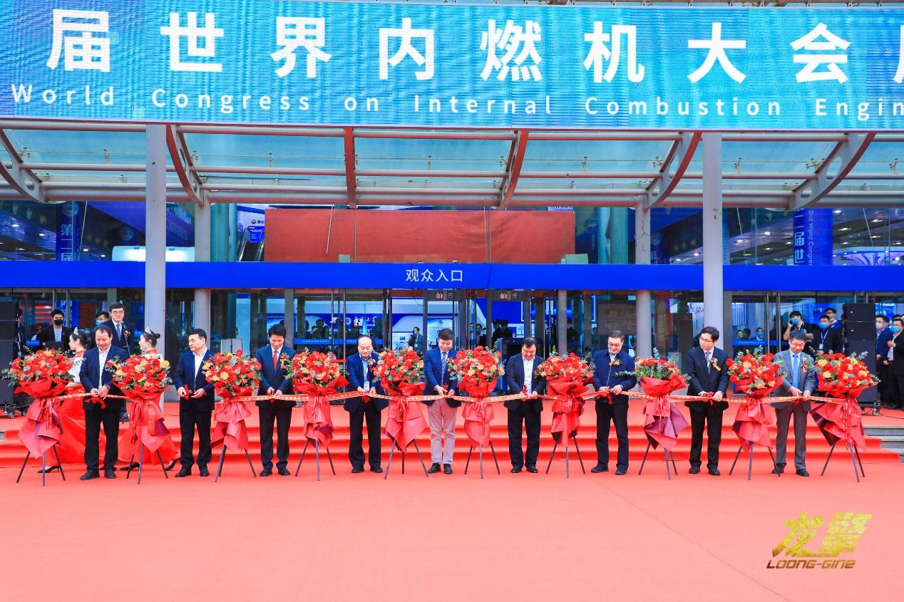 第二届世界内燃机大会泉城举行 龙擎DGi13燃气机引领价值新潮流