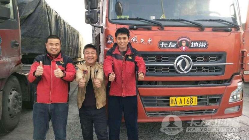 在他们的努力下,中国公路货运底层劳动者的从业环境是如何得到改善的