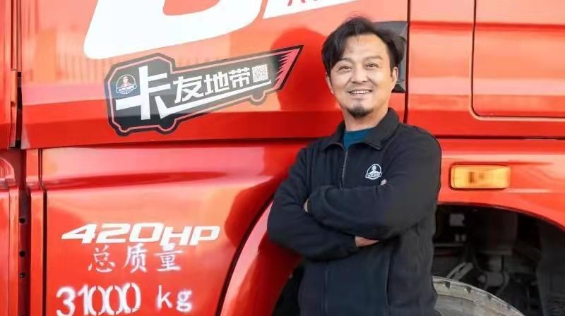"""路歌卡友地带张波和王志刚获评2020""""最美货车司机"""""""