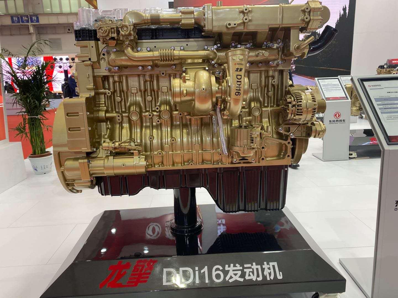 700马力俱乐部再添一员 东风龙擎DDI 16发动机亮相内燃机展