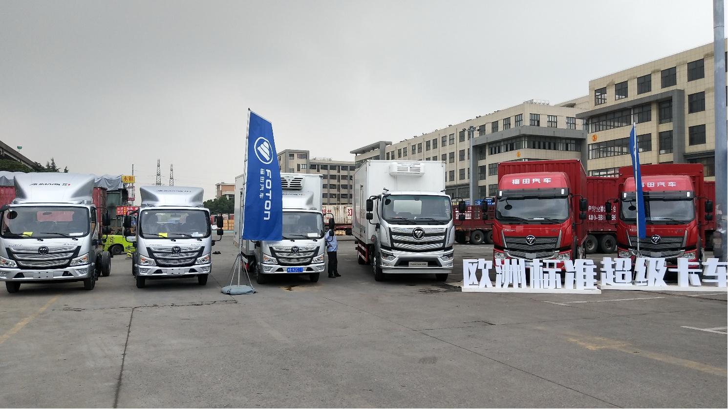 全新一代欧航超级卡车走进江浙沪 助力快递提速 时刻快人一步
