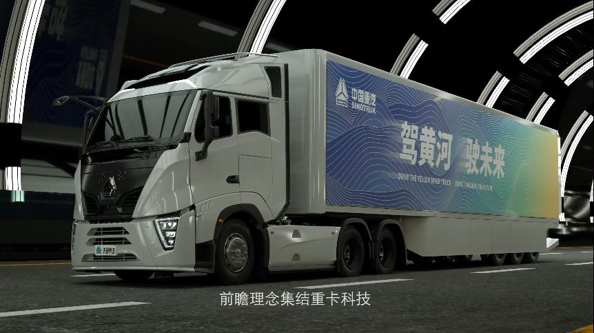 驾黄河 驶未来丨 中国,一定行!