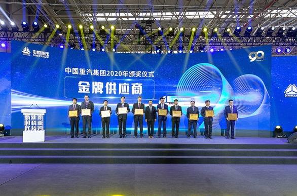 中国重汽2021年供应商大会:预计淘汰1000家供应商