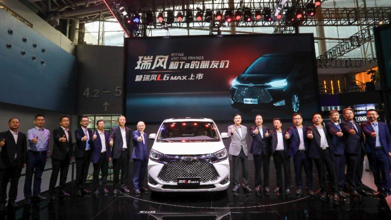 """瑞风品牌广州车展领新发布,瑞风L6 MAX""""C位""""出道"""