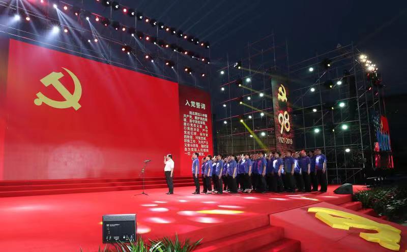 潍柴集团党委——党建引领潍柴高质量发展