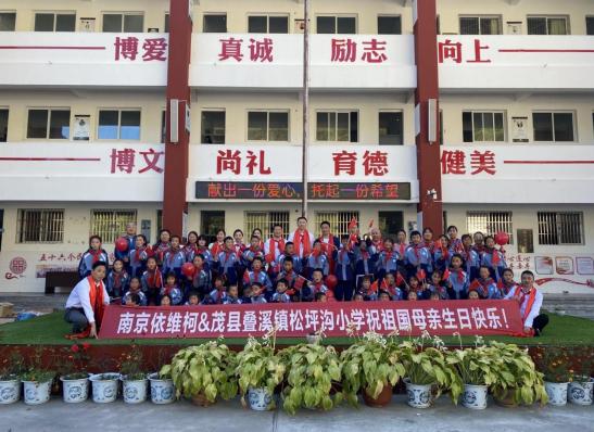"""南京依维柯志愿者为孩子们穿上用""""心"""""""