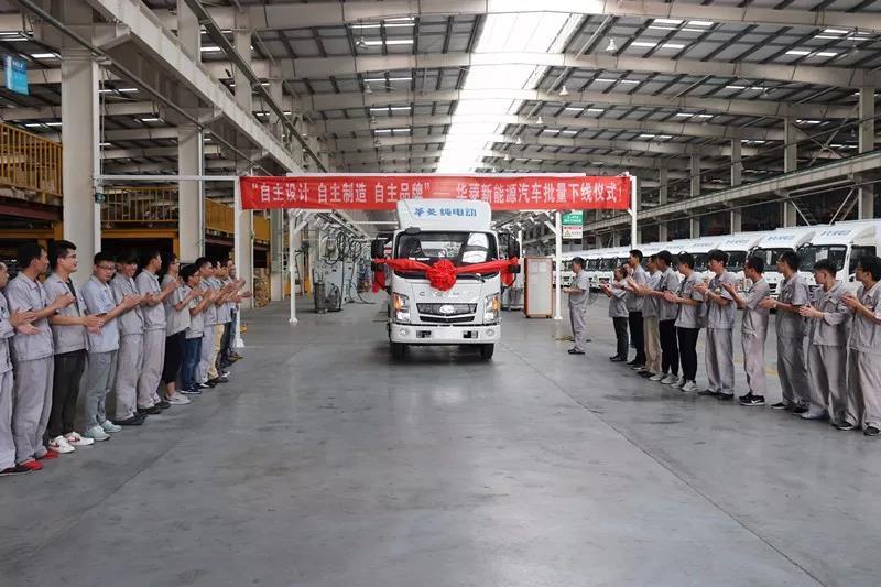 自主研发 华菱星马纯电动卡车正式面向