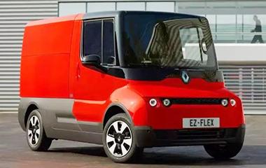 了解雷诺EZ-FLEX纯电动轻型商用车