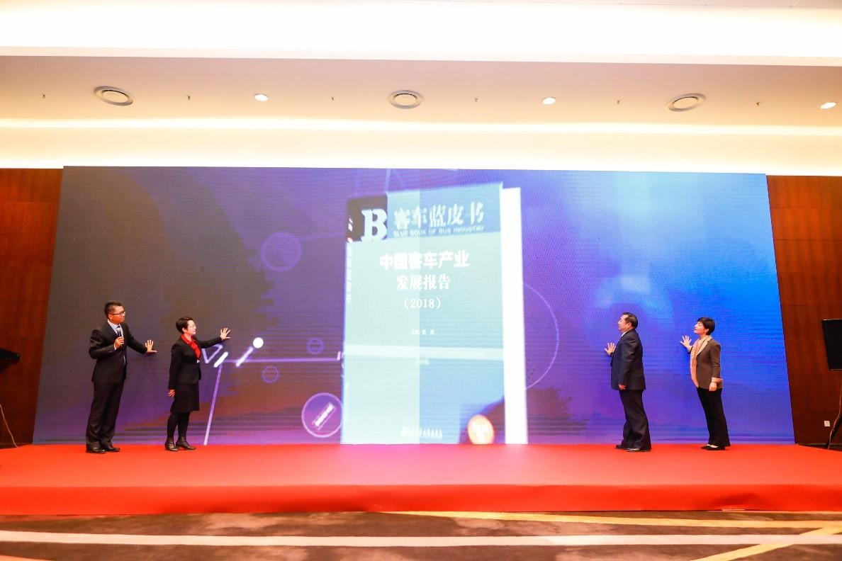解读后补贴时代生存之道!第六届中国客车