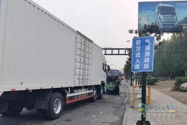 """确保2018年内实现货车""""三检合一""""!这几"""